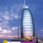 دانلود فیلم ساخت برج العرب دبی