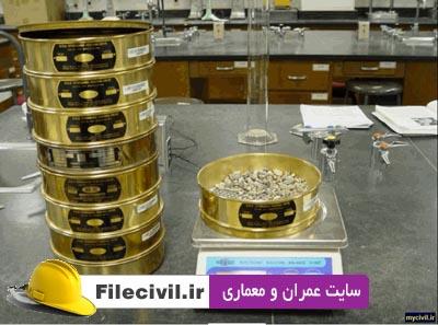 دانلود گزارش کار آزمایشگاه مکانیک خاک ایرانمنش