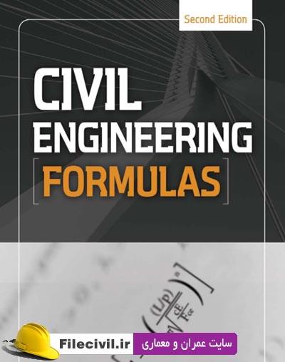 دانلود کتاب فرمول های مهندسین عمران