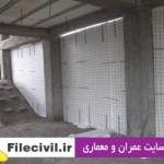 دانلود عکس های اجرایی دیوارهای 3d Panel