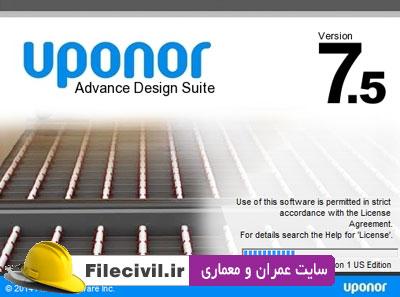 نرم افزار طراحی گرمایش از کف Uponor ADS 7