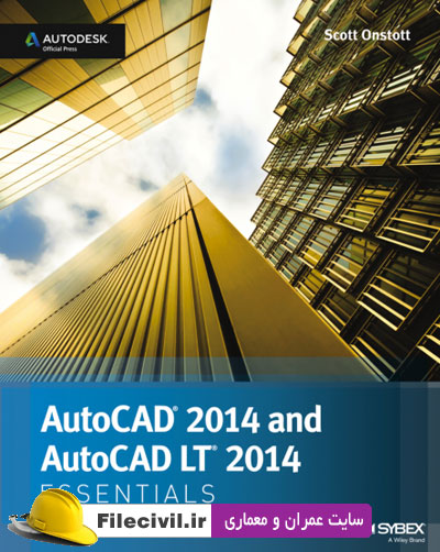 کتاب انگلیسی آموزش اتوکد AutoCAD 2014