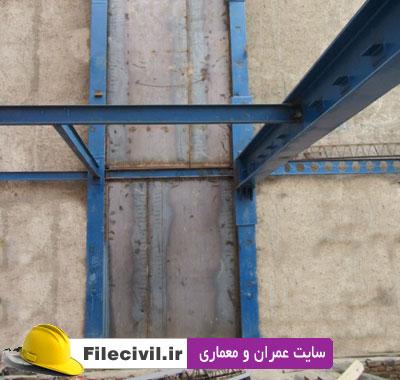 مقاله دیوار برشی بتنی در سازه های فولادی