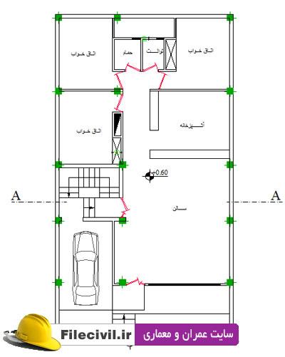 نقشه معماری 20 ساختمان مسکونی