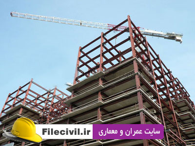 فایل اکسل محاسبه وزن طبقات ساختمان