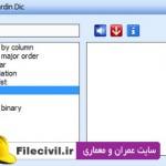 دانلود دیکشنری انگلیسی به فارسی فروردین نسخه 1