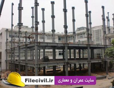 دانلود نقشه سازه ای ساختمان فولادی 7 طبقه