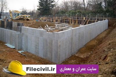 دانلود آیین نامه طراحی دیوارهای حائل نشریه 308