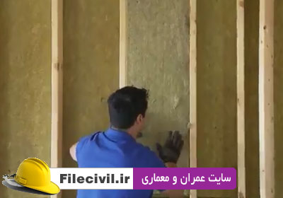 دانلود فیلم آموزش نصب عایق صوتی حرارتی پشم سنگ روی دیوار