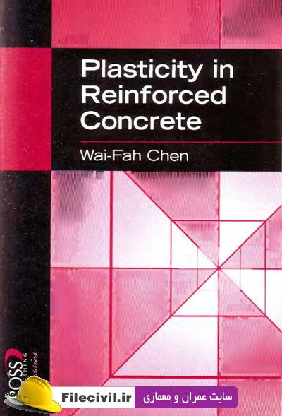 دانلود کتاب plasticity in reinforced concrete پروفسور chen