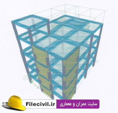 دانلود پروژه بتن ساختمان 4 طبقه مهندس صمدی زاده