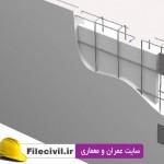 دانلود دیتیل اتوکدی دیوارهای پیش ساخته سبک