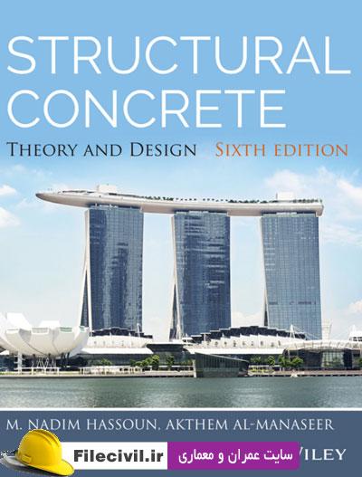 دانلود ویرایش ششم کتاب Structural Concrete Theory and Design