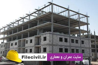 دانلود پروژه بتن ساختمان 6 طبقه + فایل etabs و safe
