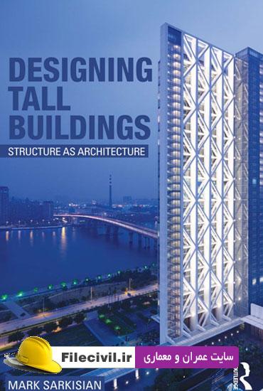 کتاب Designing Tall Buildings - Structure as Architecture
