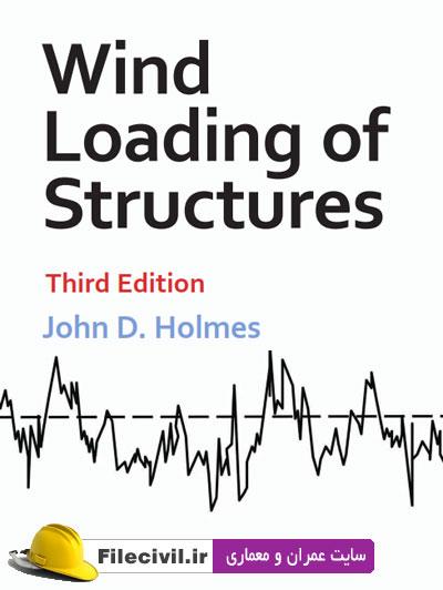 ویرایش سوم کتاب Wind Loading of Structures