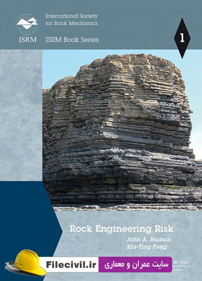 کتاب Rock Engineering Risk
