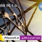 دانلود نرم افزار ETABS 15.1.0 نسخه 32 و 64 بیتی