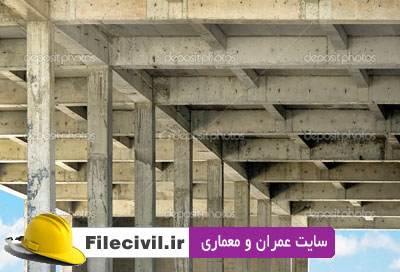 کتاب Seismic Design of Reinforced Concrete Structures