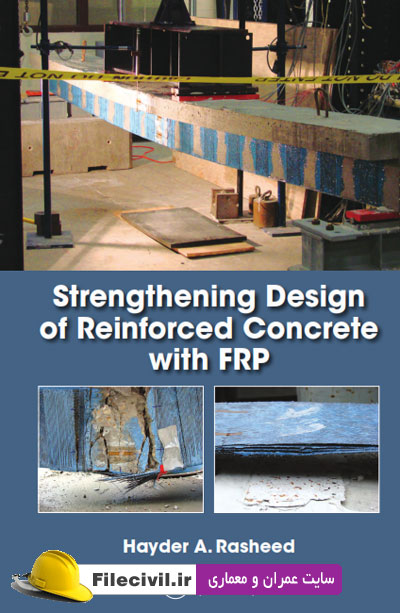 کتاب Strengthening Design of Reinforced Concrete with FRP