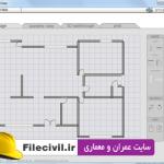 دانلود نرم افزار ساده ترسیم نقشه ساختمان smallblueprinter
