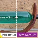 دانلود جزوه مقاومت مصالح 2 دکتر اصغری دانشگاه شریف