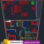 دانلود نقشه معماری ساختمان ذوزنقه ای 2 طبقه 100 مترمربع