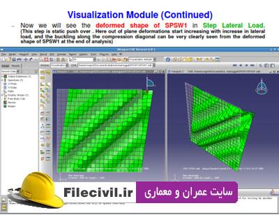 دانلود آموزش مدل کردن و تحلیل دیوار برشی فولادی در آباکوس Abaqus