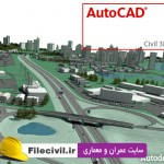 دانلود آموزش نرم افزار Civil3D مهندس رحمانی