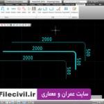 دانلود پلاگین AutoRebar به همراه فایل آموزشی نحوه استفاده