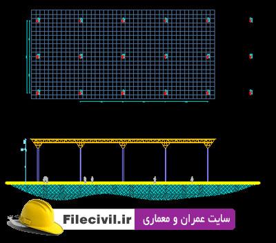 دانلود نقشه اتوکد سقف پوسته بتنی و سازه فضاکار - فایل سیویلنقشه اتوکد سقف پوسته بتنی و سازه فضاکار