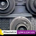 دانلود فیلم نحوه ساخت ریل های فولادی راه آهن