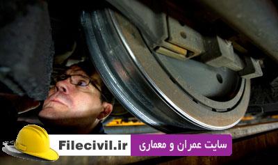 فیلم نحوه ساخت چرخ و محور چرخ فولادی قطار