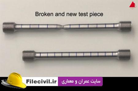 فیلم آزمایش کشش فولاد و ترسیم نمودار تنش کرنش