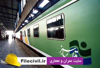 دانلود مشخصات انواع واگن های مسافری راه آهن ایران