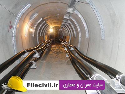 گزارش کارآموزی اجرای تونل تاسیسات برقی شهری