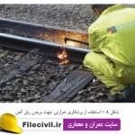 دانلود سمینار انواع روش های برشکاری فلزات مهندس سید آقایی