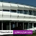دانلود فیلم نمای متحرک و دینامیک یک ساختمان