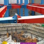 دانلود پروژه فولاد و بتن دانشگاه امیرکبیر مهندس کاظم