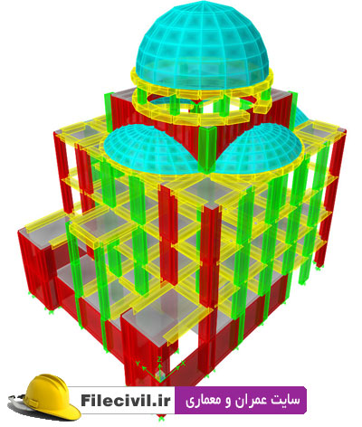 دانلود فایل etabs طراحی مسجد با اسکلت فلزی