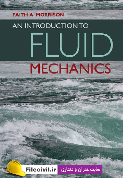 کتاب مکانیک سیالات An Introduction to Fluid Mechanics 2013
