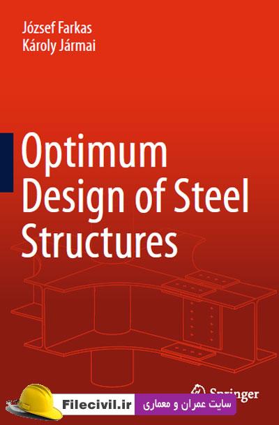 دانلود کتاب طراحی بهینه سازه های فولادی Farkas