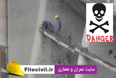 فیلم حادثه برای 2 کارگر در اثر بی احتیاطی