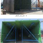 دانلود جزوه روش اجرای قالب های تونلی مهندس صابری
