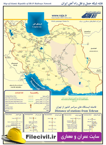 نقشه شبکه حمل و نقل راه آهن ایران