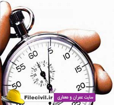 تمدید مهلت ثبت نام آزمون نظام مهندسی بهمن 94