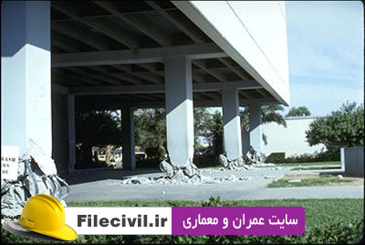 دانلود جزوه بارگذاری دانشگاه تهران دکتر عباسی