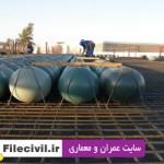 دانلود معرفی سقف کوبیاکس به همراه عکس های اجرایی