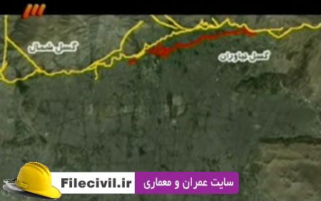 مستند وقتی زمین می لرزد با موضوع زلزله تهرانمستند وقتی زمین می لرزد با موضوع زلزله تهران