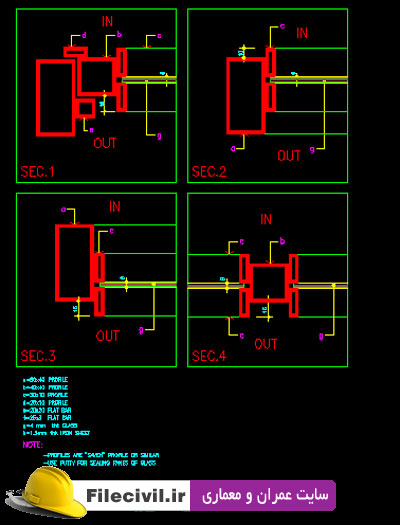 دانلود دیتیل انواع پروفیل درب و پنجره آهنی، آلومینیومی و چوبی